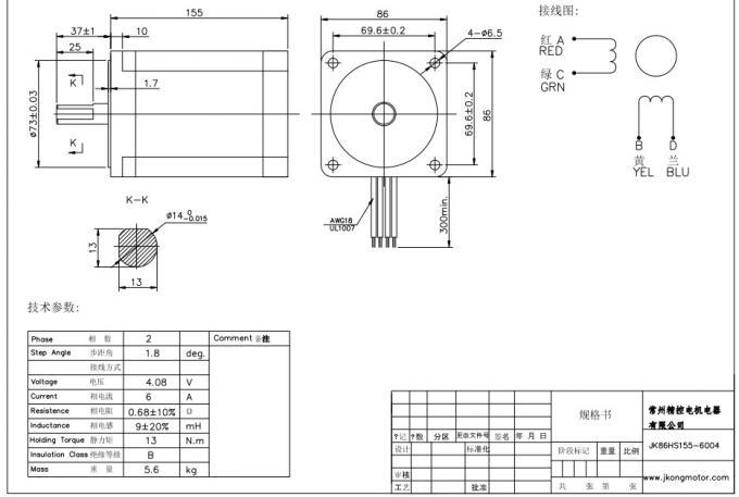 Nema 34 Hybrid Stepper Motor High Torque 12 5n M 155mm Length For Cnc Machine