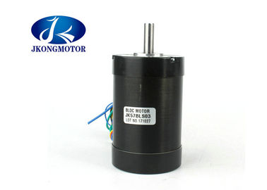 Brushless DC Motor on sales - Quality Brushless DC Motor supplier